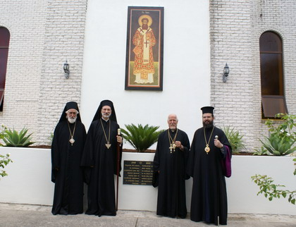 PS Nikolai,PS Irinej, IPS Paul Saliba si PS Mihail